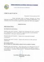 Pauta da 119ª Sessão Ordinária - 25/11/2019