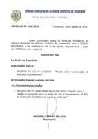 Pauta da 148ª Sessão Ordinária - 31/08/2020